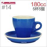 Tiamo 14號鬱金香卡布杯盤組(雙色) 180cc 五杯五盤 (藍) HG0851B