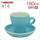 Tiamo 14號鬱金香卡布杯盤組(雙色) 180cc 五杯五盤 (粉藍) HG0851BB
