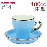 Tiamo 14號鬱金香卡布杯盤組(白金) 180cc (粉藍) HG0843BB