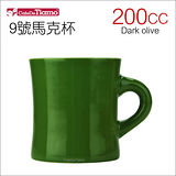 Tiamo 9號馬克杯200CC (深橄欖) HG0856DO