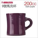 Tiamo 9號馬克杯200CC (深紫) HG0856DP