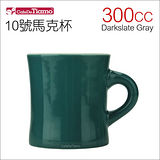 Tiamo 10號馬克杯300CC (深青灰) HG0857DG