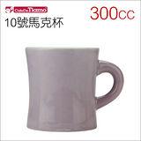 Tiamo 10號馬克杯300CC (紫羅蘭) HG0857MP