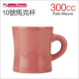 Tiamo 10號馬克杯300CC (珊瑚紅) HG0857PM