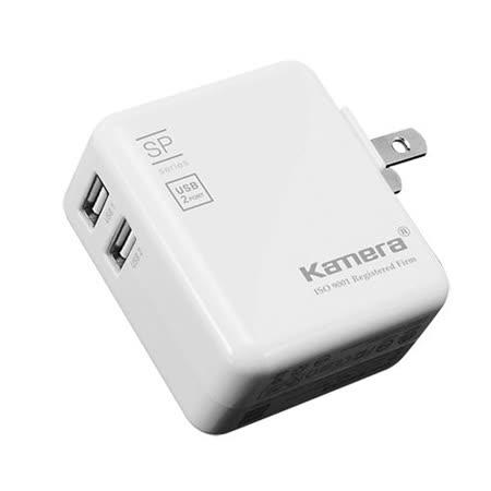 Kamera 2 Port USB 電源供應器 SP 2U
