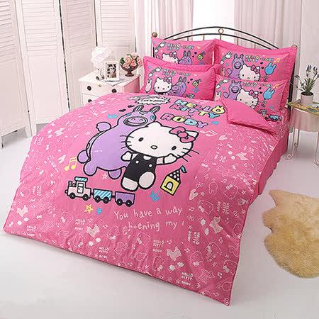 【享夢城堡】HELLO KITTY x RODY 歡樂時光系列-單人純棉三件式床包兩用被組(粉&紅)