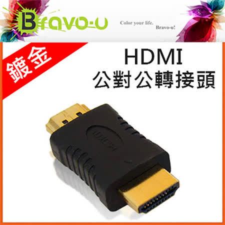 Bravo-u HDMI 公對公轉接頭