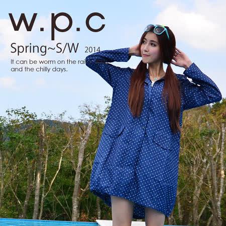日本狂賣【w.p.c.】束口綁繩款。時尚雨衣/風衣(R1003)-深藍點點