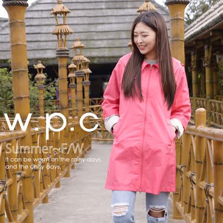日本狂賣【w.p.c.】2 way袖子可折。時尚雨衣/風衣(R9001)-桃紅