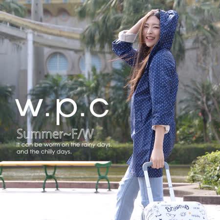 日本狂賣【w.p.c.】2 way袖子可折。時尚雨衣/風衣(R9001)-深藍點點