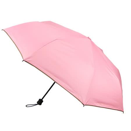 【2mm】新一代銀膠抗UV樂活防風傘(粉紅)