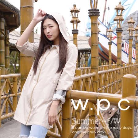 【w.p.c.】2 way袖子可折。時尚雨衣/風衣(R9001)-卡其
