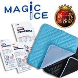 第三代。立體透氣網神奇冰涼墊+酷涼爆冰袋(3袋1組)