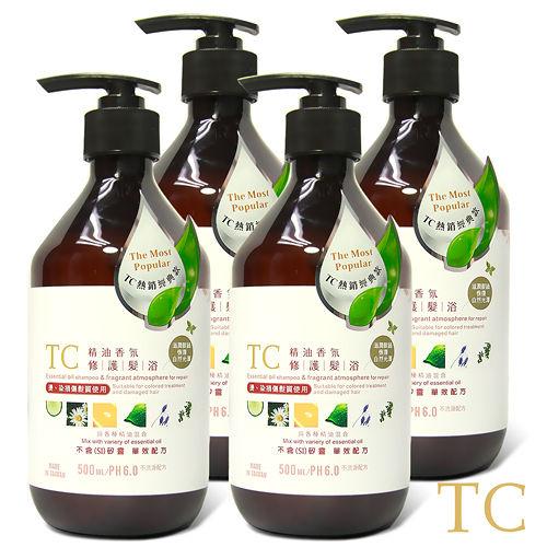 【TC系列】精油香氛修護髮浴(500ml)4入組