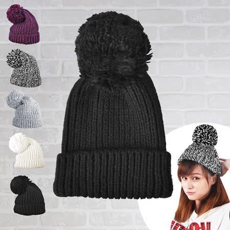 【部落客推薦】gohappy線上購物日系大毛球反折針織保暖毛帽 (黑色)效果好嗎桃園 統領 百貨