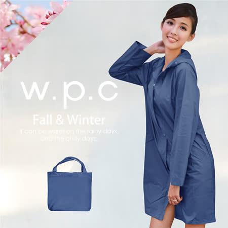 日本狂賣【w.p.c.】日系經典款。時尚雨衣/風衣(R1001)-深藍