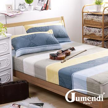 【法國Jumendi-北歐樂活】台灣製活性柔絲絨單人二件式床包組