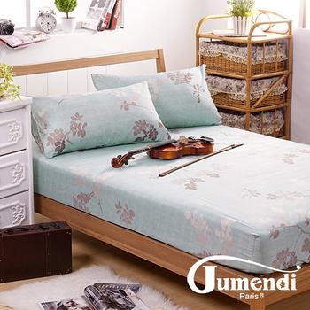 【法國Jumendi-林間逸趣】台灣製活性柔絲絨加大三件式床包組