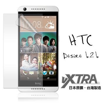 VXTRA 宏達電 HTC Desire 626 高透光亮面耐磨保護貼