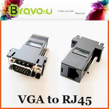 Bravo-u VGA to RJ45 轉接頭