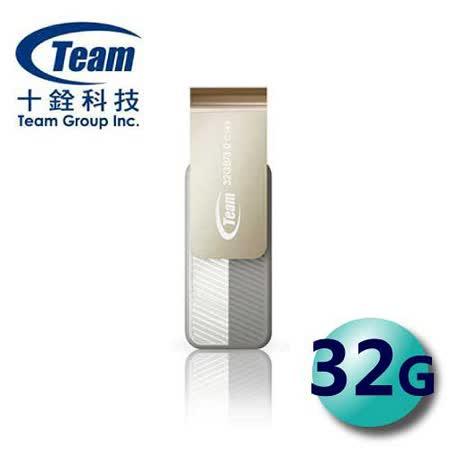 Team 十銓 32GB C143 USB3.0 彩轉碟 隨身碟