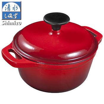 清水Shimizu 鑄鐵湯鍋(18cm)