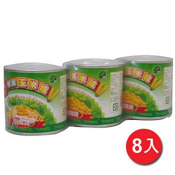 台鳳精選玉米粒340G*3*8