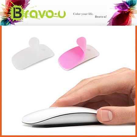超柔軟矽膠炫彩滑鼠保護貼片