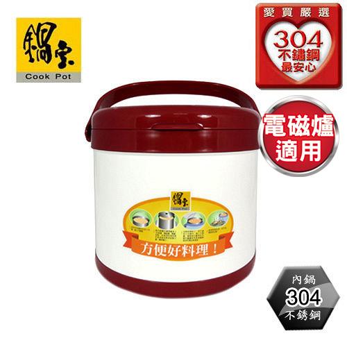 鍋寶 燜燒鍋^(5L^)