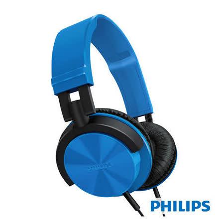 『PHILIPS』☆飛利浦輕量頭戴式耳機 SHL3000 /SHL-3000 (藍色) **