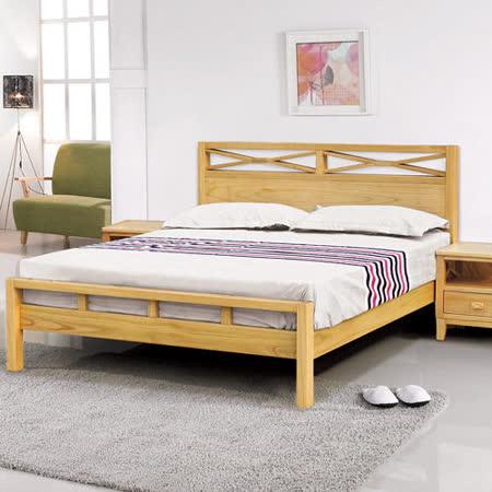 【幸福屋】安格爾5尺北歐本色雙人床架(不含床墊)