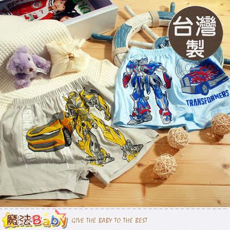 魔法Baby~男童內褲台灣製變形金剛純棉平口內褲-4件組 k39108