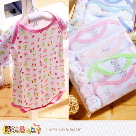 魔法Baby~女童純棉短袖包屁衣4件+手帕6條組合 多種圖案隨機出貨 k39122