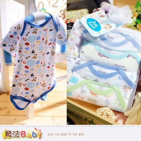 魔法Baby~男童純棉短袖包屁衣4件+手帕6條組合 多種圖案隨機出貨 k39139