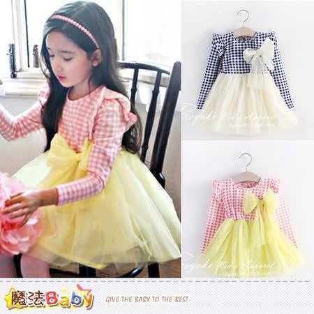 魔法Baby~女童格紋蕾絲薄長袖連身裙~k39221