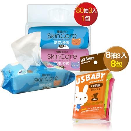 優生清爽型柔濕巾(80抽3包)+優生口手臉柔濕巾(8抽24包)