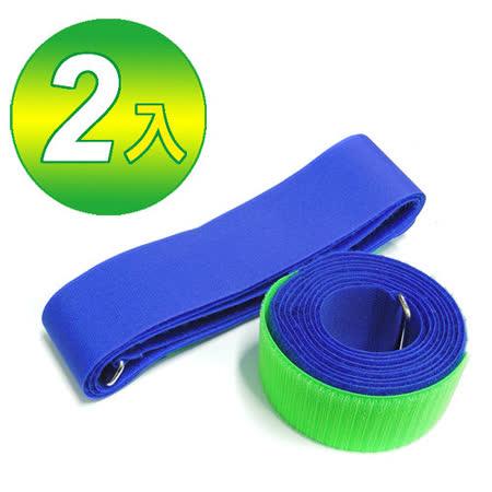 【寬版5*200cm】台灣製造魔鬼沾行李帶/打包帶/束帶《藍綠色2入》