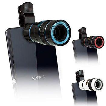 8倍 光學砲筒型 手機/平版萬用 夾式望遠鏡頭 ..