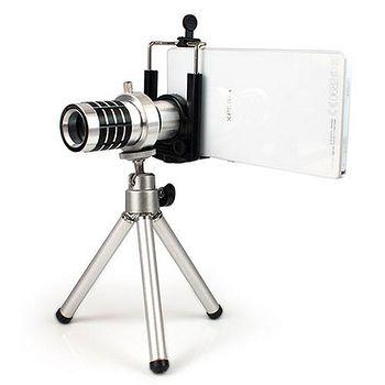 12倍 光學砲筒型 手機/平板萬用 長焦攝影望遠鏡頭 -金屬銀