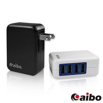 aibo AC400 4埠 AC轉USB快充充電器 (4200mA)