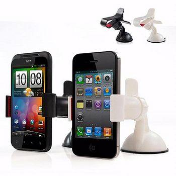 ..IP-MA6 智慧型手機專用 夾式吸盤車架 ..