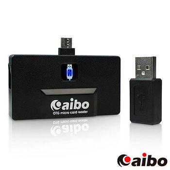 aibo OTG790 多方位OTG讀卡機 (雙USB埠+SD/TF/CF讀卡) ..