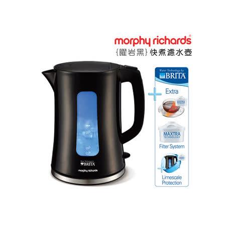 【好物分享】gohappy線上購物『Morphy Richards』快煮濾水壺 1.5L (曜岩黑)評價如何愛 買 職 缺