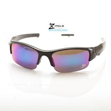 【視鼎Z-POLS兒童專用款】烤漆質感黑 防爆安全電鍍七彩鏡片 舒適框體設計運動太陽眼鏡!盒裝全配!