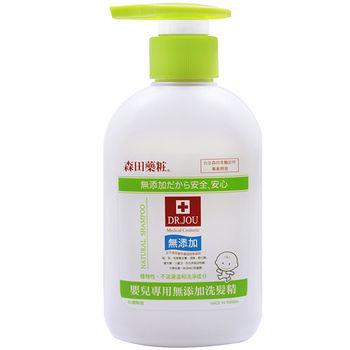 森田藥妝DR.JOU嬰兒專用無添加洗髮精400ml