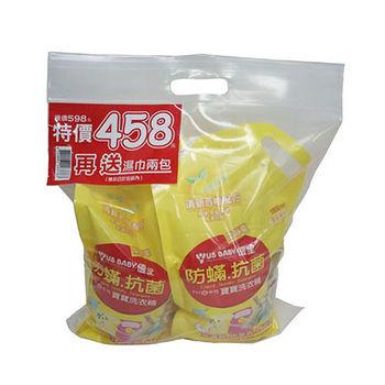 優生 洗衣精柚補2贈2濕(1.8L)