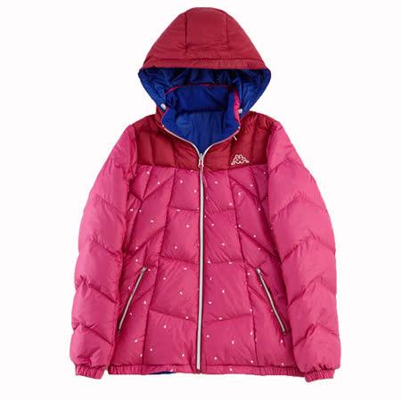 KAPPA義大利女高保暖羽毛外套-雙面穿(可拆帽)-櫻桃紅