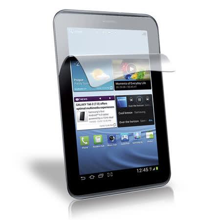 Bravo-u Samsung Galaxy Tab 2 P3100 AG磨砂霧面螢幕保護貼(7吋)