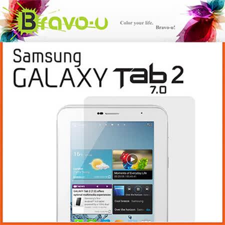 Bravo-u Samsung Galaxy Tab 2 P3100 HC高透抗刮螢幕保護貼