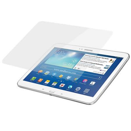 Samsung三星 Galaxy Tab3 10.1 (P5200)高清平板螢幕保護貼